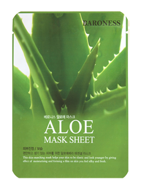 ALOE VERA FACE MASK (5 Pack)