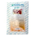 Aegle Marmelos (Bael Fruit) Tea (40 teabags)