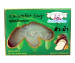 Cucumber soap bar