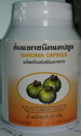 Garcinia Capsules (Herbal Slimming)