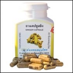 Ginger, Zingiber Officinalis capsules, Thanyaporn herbs Thailand