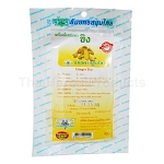 Ginger, Zingiber Officinalis tea, 40 teabags, Thanyaporn herbs Thailand