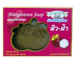 Mangosteen soap bar