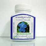 Thunbergia Laurifolia, Rang Jued capsules, Thanyaporn herbs thailand