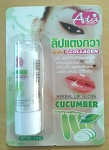 Herbal Lip Gloss Cucumer, Vitamin E & Collegan