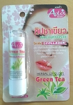 Herbal Lip Gloss Green Tea, Vitamin E & Collegan