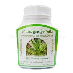 Ya Pak King Murdannia Loriformis Beijing Gras capsules, Thanyaporn, Thai Herbal Products