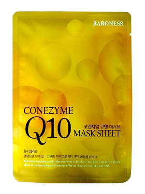 CO-ENZYME Q10 FACE MASK (5 Pack)
