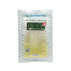 Compound Glycyrrhiza Glabra (Liquorice) Tea  (40 Teabags)