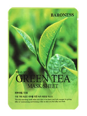 Cha Nom brand Hand Bag Green Tea