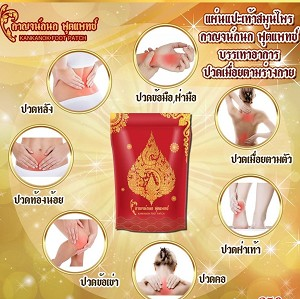 New Product - Kankanok (Detox) Body Patch  (2 per pack)