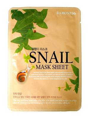 SNAIL MUCIN FACE MASK (5 Pack) - add KOREAN sparkle to your skin