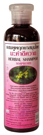 Soapberry Herbal Shampoo