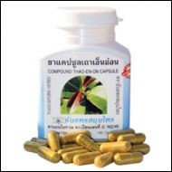 Cryptolepis Buchanani, Thao-en On capsules Thanyaporn